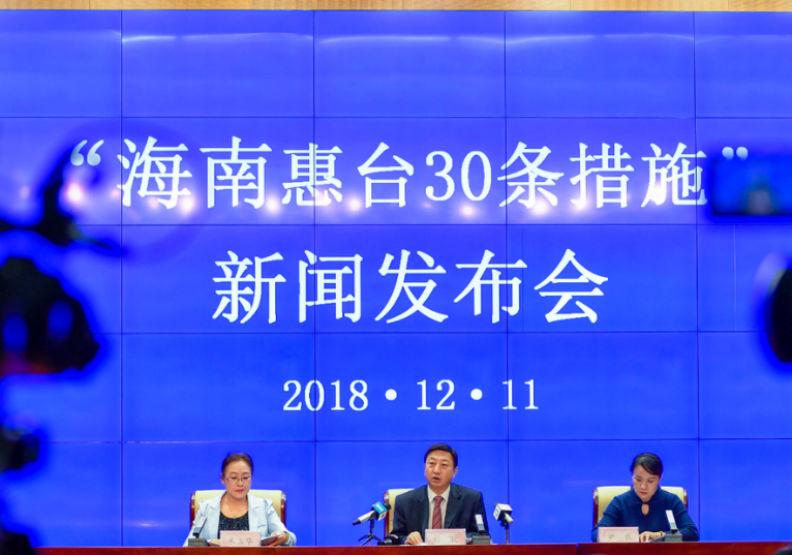 中國網路宣傳戰整合再升級,台灣怎麼應對?