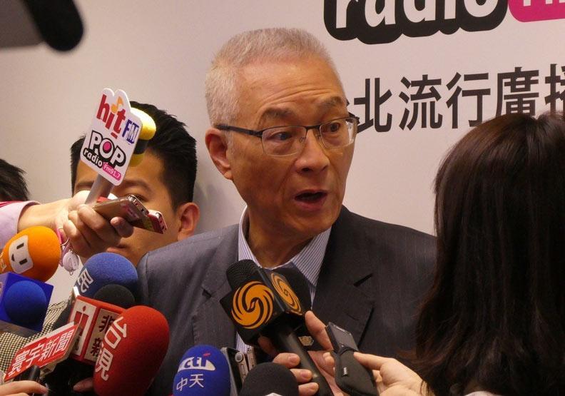 韓國瑜還脫不了身!吳敦義想徵召他參加初選