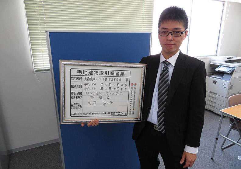 莊雁文從上班族變董事長  房仲售後服務拚贏日本人