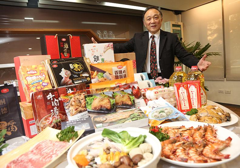 十年從一條龍擴展到六條龍 韓家宇拚出食品新霸業
