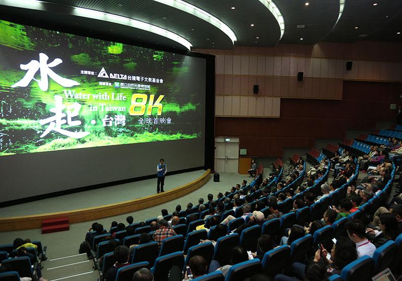 台達攜手日本NHK 拍出全球首部8K紀錄片