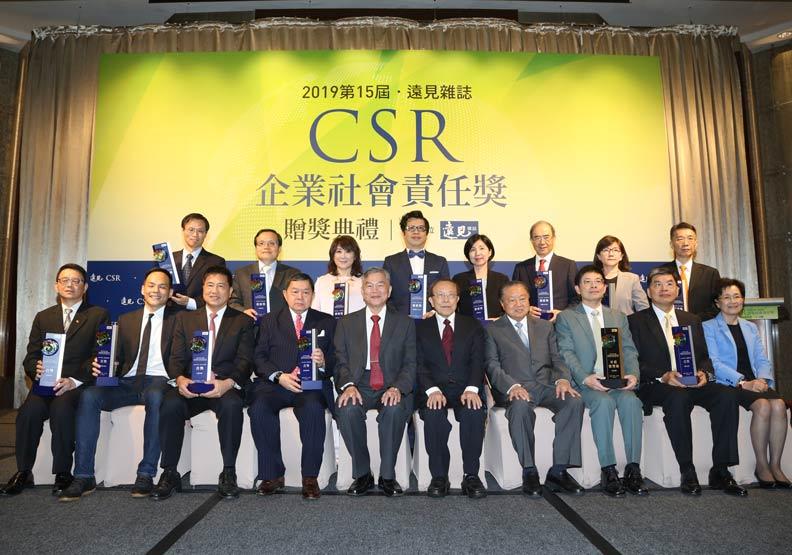 遠東徐旭東:CSR獎會讓人上癮,今年得了還想再得!
