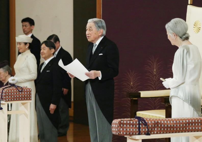平成最後一日!明仁天皇的最後一項公務:正式退位