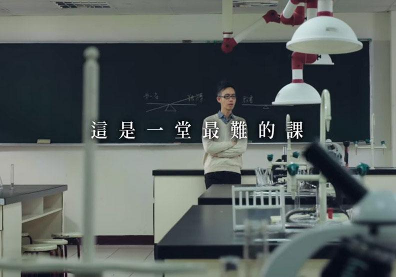 龍騰文化《最難的一堂課》 揭開「教書」「教人」兩難