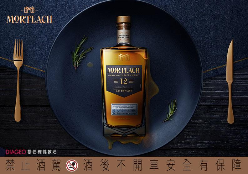 一款可以吃的威士忌!