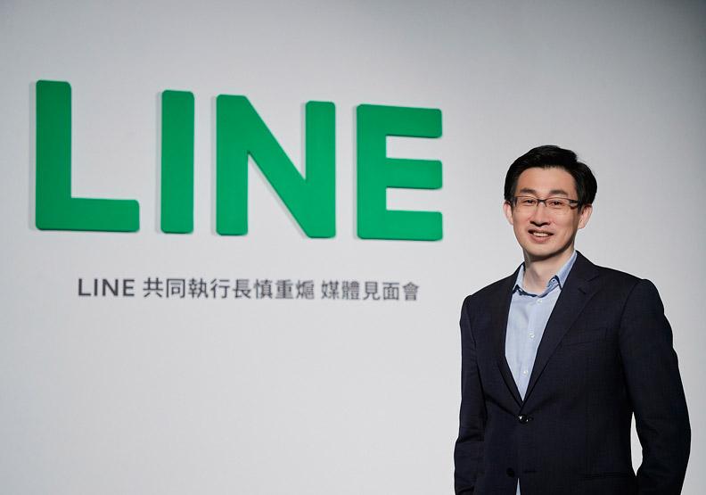 LINE今年虧損擴大,為什麼逆勢加碼投資台灣?