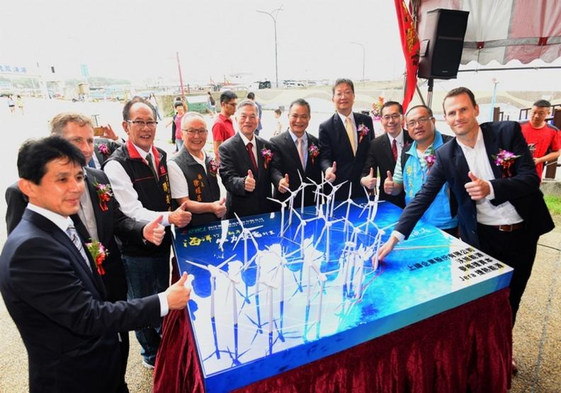 上緯企業主導之海洋風電第二階段開工典禮 於苗栗龍鳳漁港盛大舉行