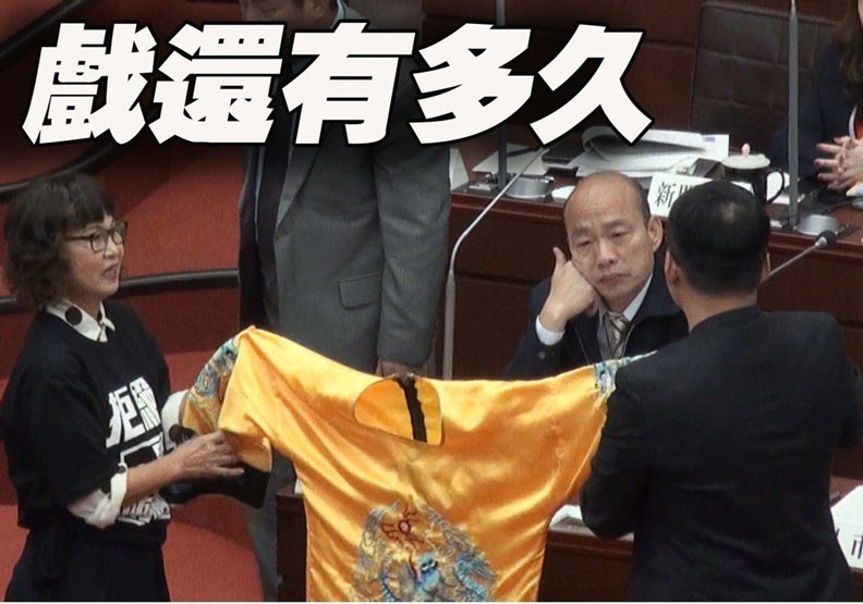 議員狂送韓國瑜怪禮物,高雄議場成秀場...你打幾分?