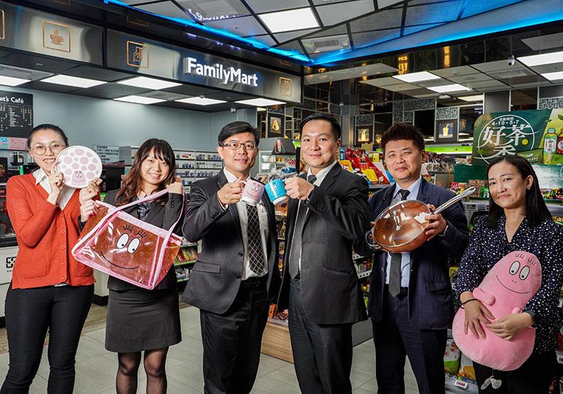 全家超商靠咖啡小兵助攻  950萬家門市開進手機裡