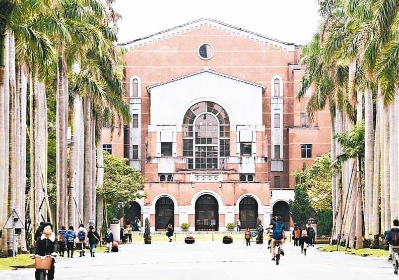 「國立大學校長官派算了」教育部修法增列管中閔條款惹議