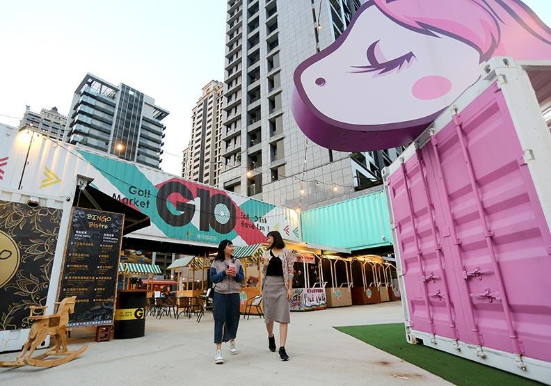 文青、網美、工業風三大賣點  桃園G10 GO貨櫃市集聚人氣