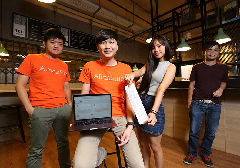 吸引500家FinTech新創,新加坡憑什麼?