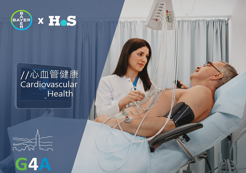 台灣拜耳攜手G4A團隊 開創心房顫動篩檢新趨勢