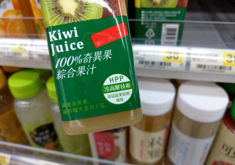 冷壓果汁比一般果汁貴3倍,但真的比較營養嗎?