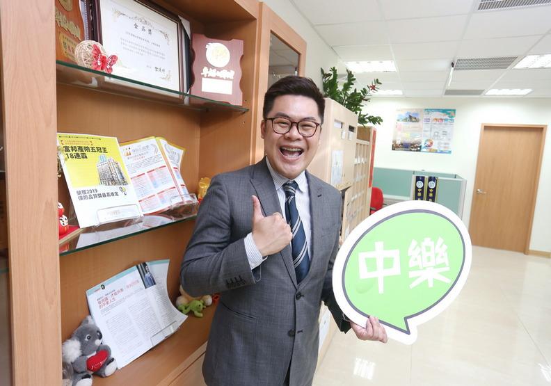 富邦中樂通訊處經理 李坤樹:城市要持續進步,給年輕人希望