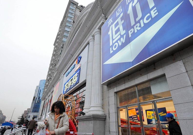 重整!家樂福中國股權8成賣給大陸零售龍頭蘇寧易購