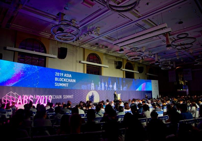 在2019亞洲區塊鏈高峰會,看懂最夯關鍵字:Libra