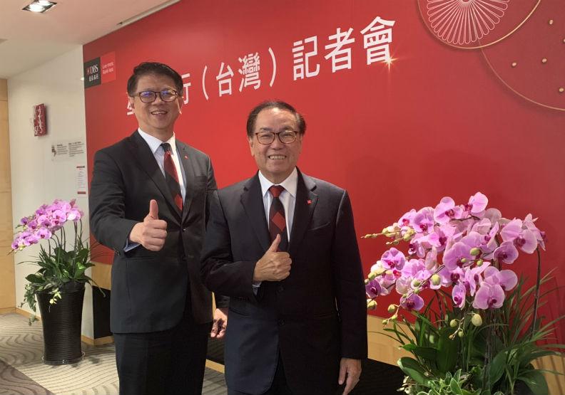 外商頻頻撤退台灣,為何星展逆勢投資?