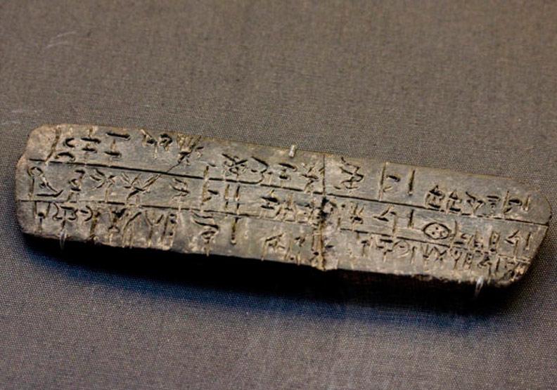 機器學習的新應用?科學家要拿來破譯古代文字