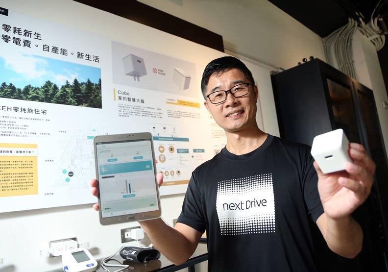台灣新創業者僅靠一個小方塊,就讓日本廠商驚為天人