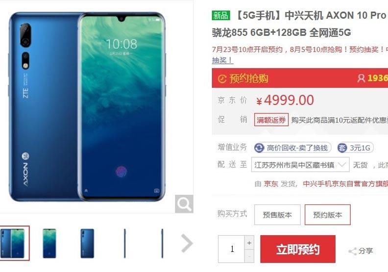 中國大陸正式邁入5G時代!新款手機將大量上市