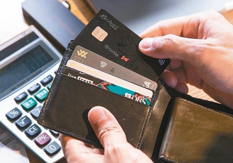 高現金回饋卡值得辦嗎?這八個關鍵看完你就知
