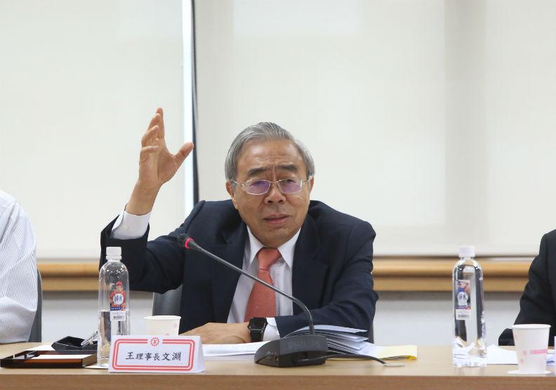 全國工業總會理事長王文淵。蘇義傑攝