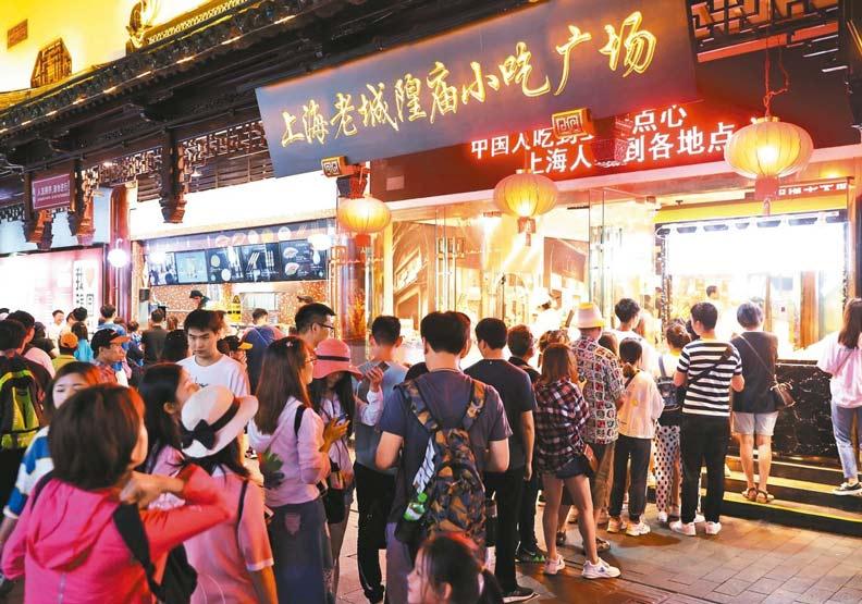 來「魔都」上海博物館夜遊!電影通宵夜,用文化創新