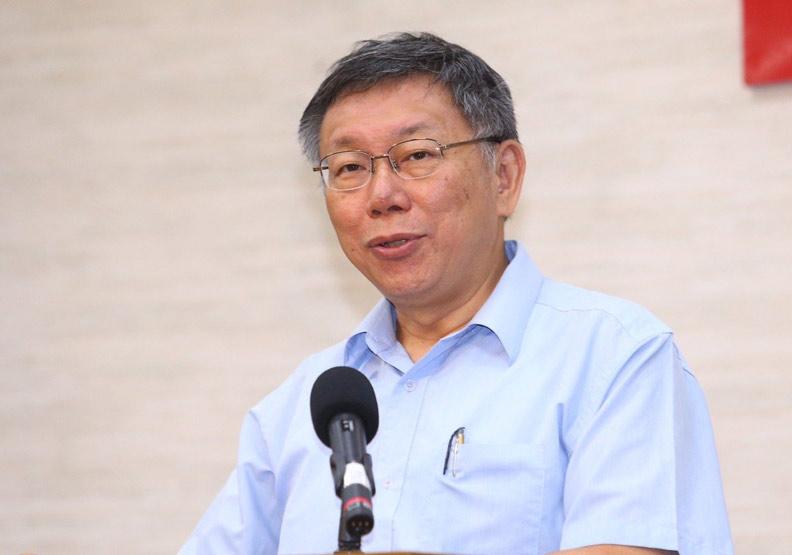 柯文哲選不選仍在天人交戰!組台灣民眾黨先送人進國會