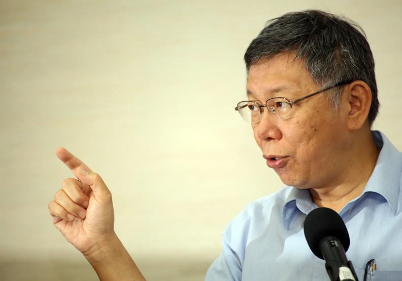 柯P宣布組「台灣民眾黨」,媽祖遶境竟是臨門一腳?