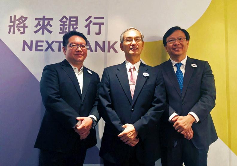 將來銀行預定董事長鍾福貴出列,以「三零策略」拚三年轉盈