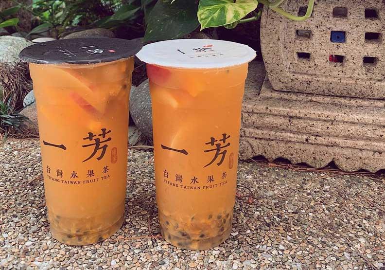 「一芳各表、一芳兩制」?香港三罷讓一芳水果茶爆爭議!