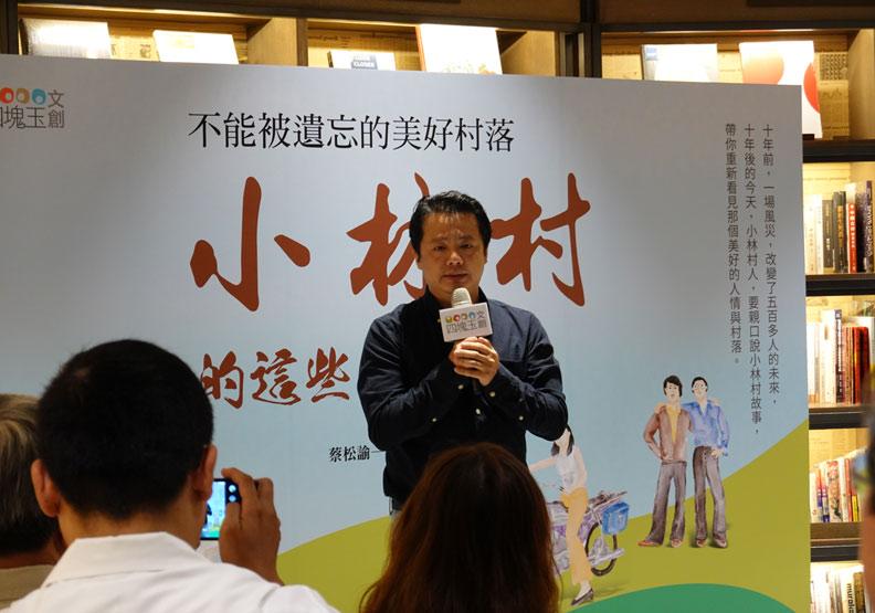 八八風災10年,小林村努力「生產」,迎來200位新生兒