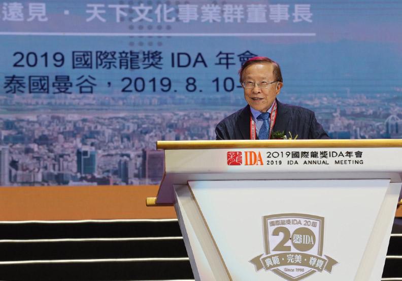 高希均:華人社會需要六個極大化