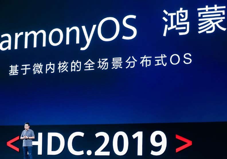 華為發布鴻蒙OS,能取代安卓嗎?