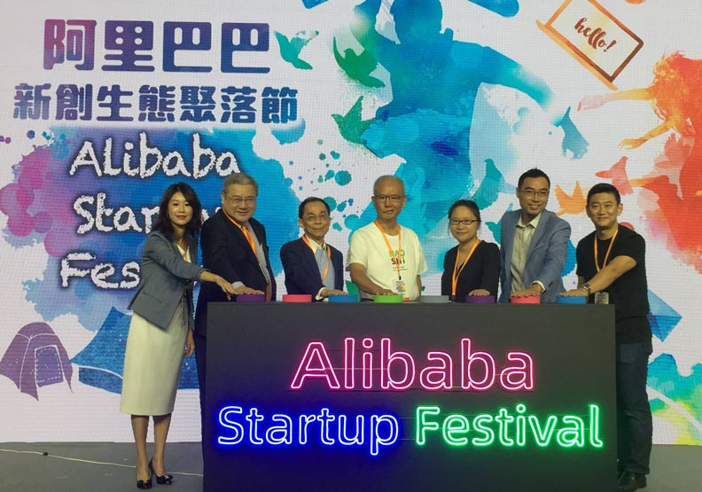 阿里巴巴為何投資這些台灣年輕人?