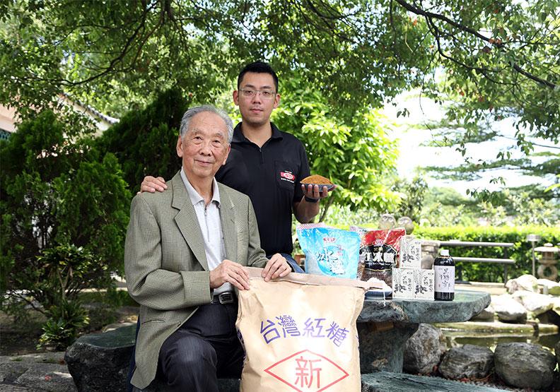 87歲爺爺隔代交棒37歲孫  楊元達讓新南黑糖跨海飄香