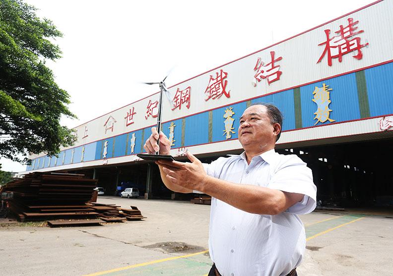 賴文祥沒有富爸爸當靠山 世紀鋼構搶下風電百億訂單