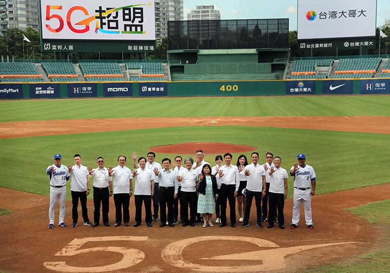 精準數據、360度重播  台灣大5G球場重燃棒球魂