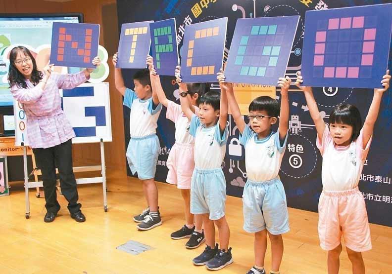 最新統計:全台39所國小僅1人入學,10校沒有新生