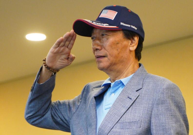 郭台銘宣布不選總統了!「我是永遠的中華民國派」