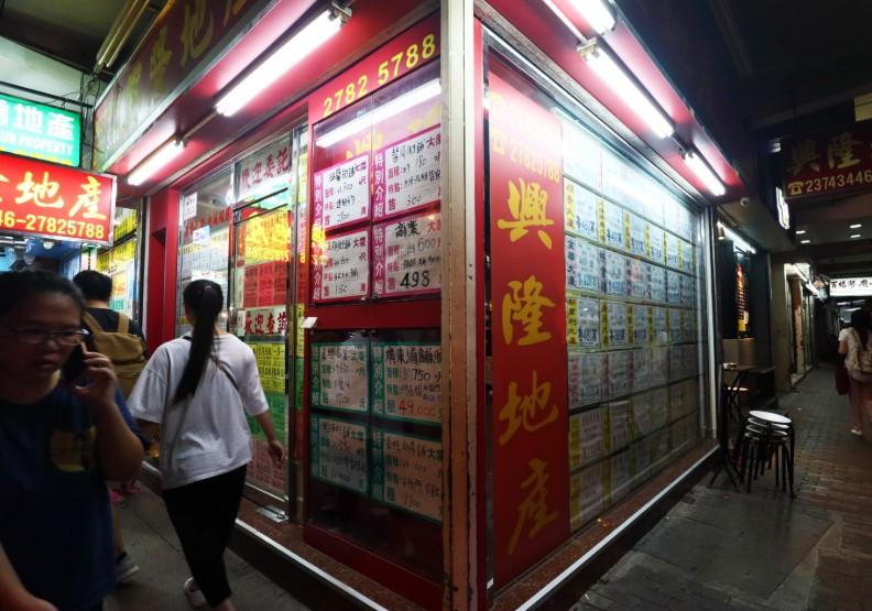 香港房價、房租狂飆16年,連豬棚、鴨寮都改裝住人