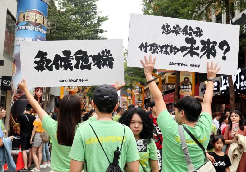 全球暖化失控!30年後台灣恐淹5座台北市、120萬人生存陷危機