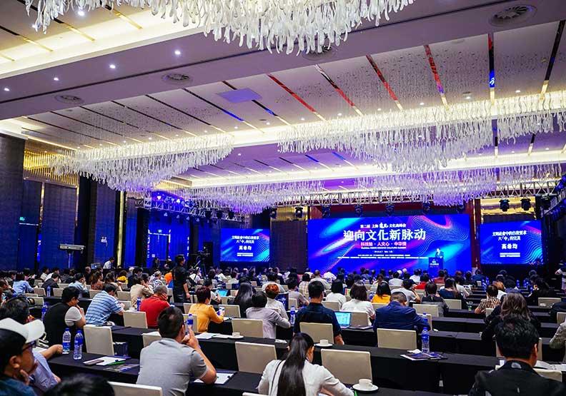 200位兩岸精英齊聚上海 暢談科技、人文、中華情