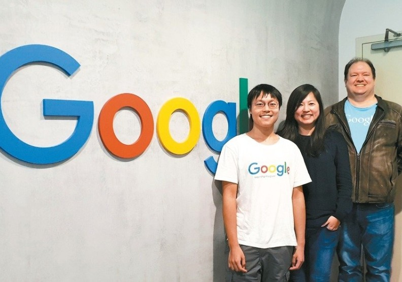 誰說台灣沒競爭力?Google:人才優秀但太內向了