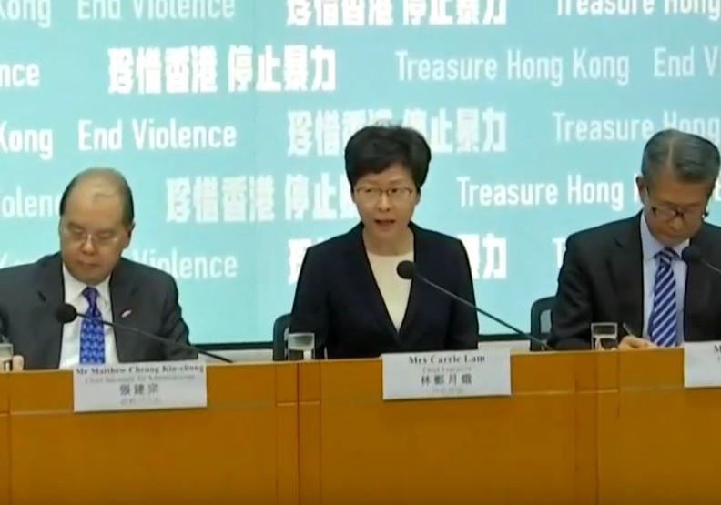52年來香港首次啟動《緊急法》:禁止蒙面5日0時生效