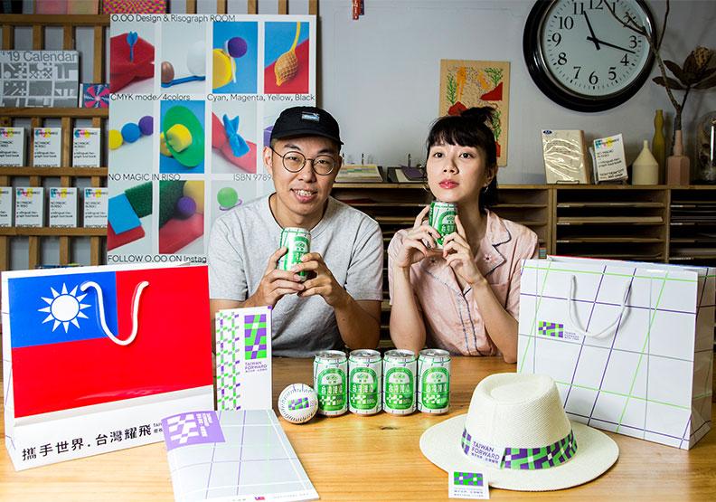 2019雙十國慶主視覺設計,出自一家僅兩人的O.OO工作室