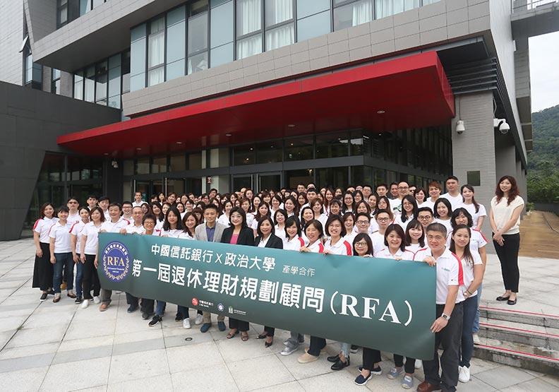 RFA退休理財規劃顧問上線 為你量身打造完美退休計畫