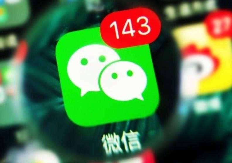 花40元大叔就能變正妹!全球最夯詐騙App你誤信了嗎?