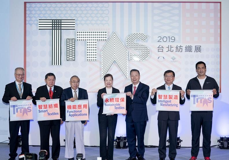 2019年台北紡織展盛大展出